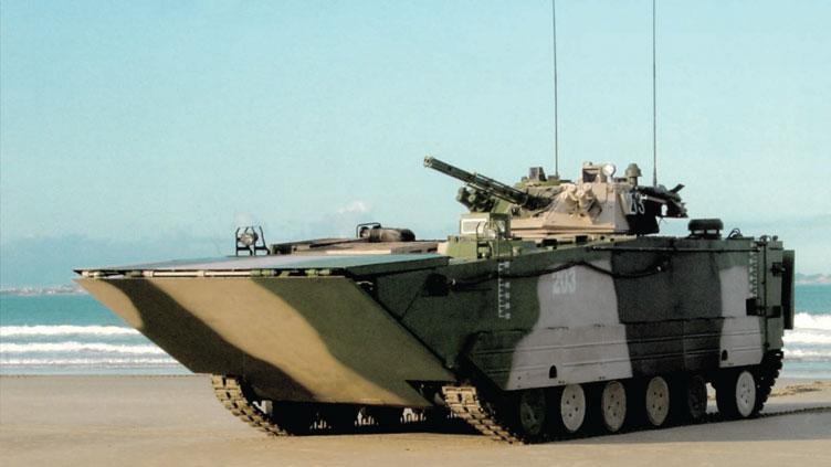 VN-18 (ZBD-05