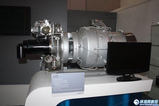 O WZ-16 está sendo desenvolvido com a França e será empregado nos helicópteros Z-15