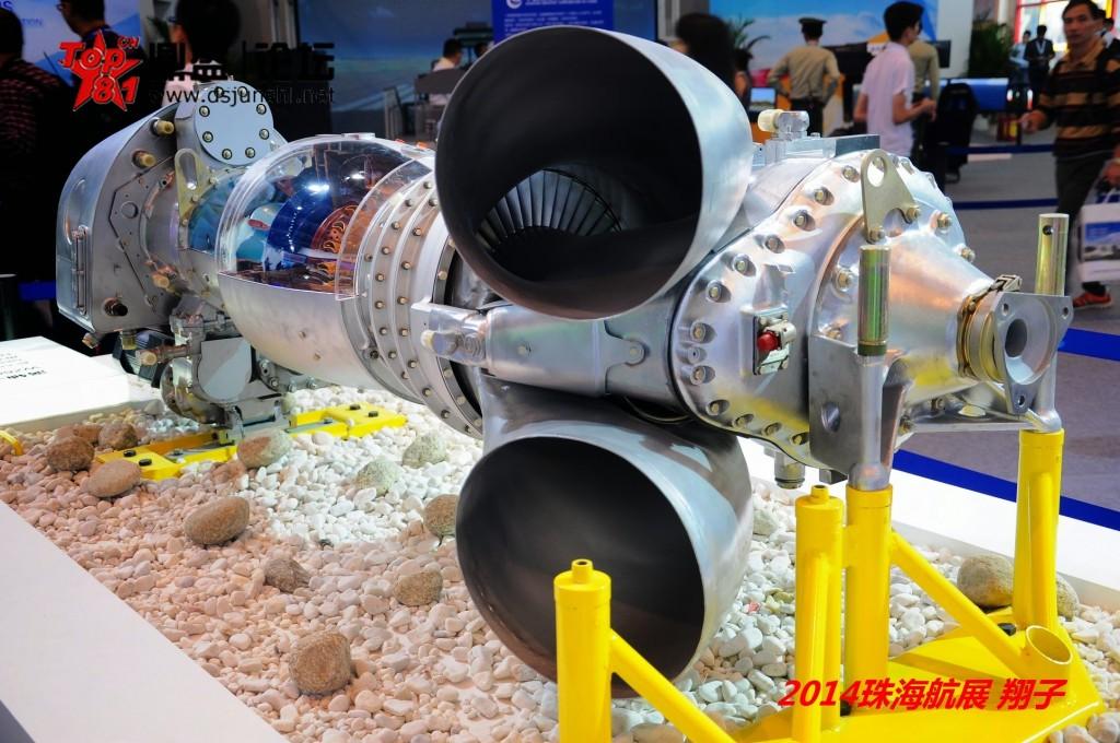 Com seus 1.300 kw o WZ-6C compete na faixa do T6B-67A (em torno de 1400 kw