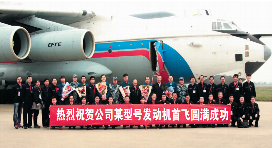 photo-of-all-those-involved-in-new-engine-test
