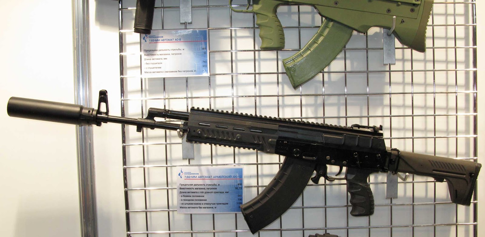 AK-12_1