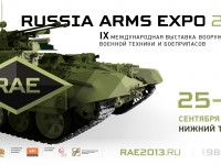 Vídeo: Russia Arms EXPO