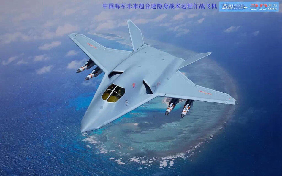 China-Stealth-Fighter-Bomber