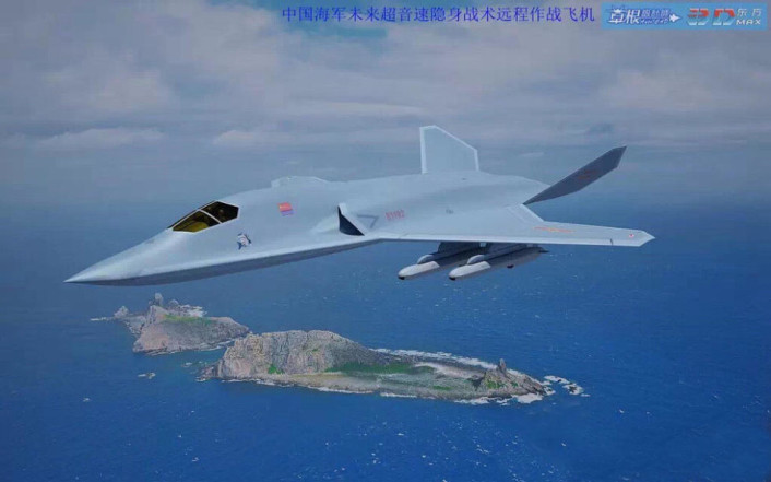 Chinese-Stealth-fighter-bomber-side-view-706x441