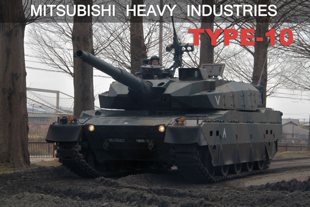 MBT BRASIL: MITSUBISHI HEAVY INDUSTRIES TYPE 10