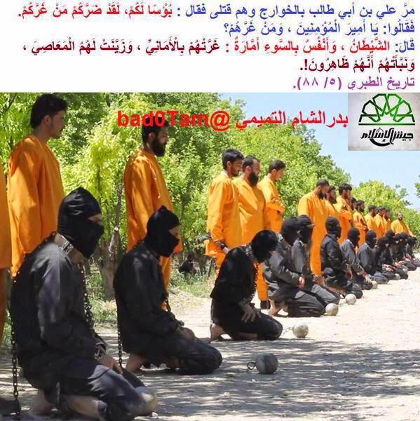 Jaish al-Islam fighters preparing to execute captured ISIS militants in Syria 1