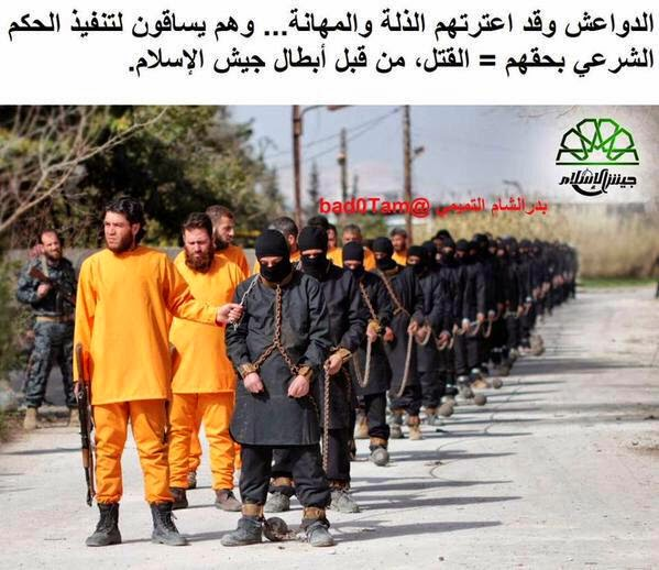Jaish al-Islam fighters preparing to execute captured ISIS militants in Syria 2
