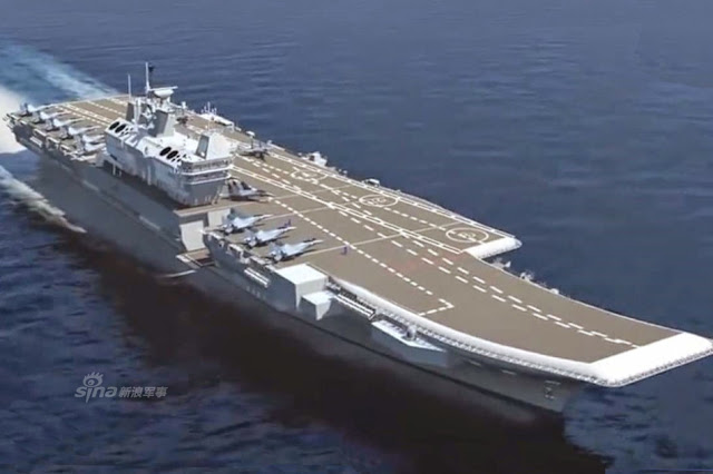 INS Vikrant undocking postponed 6