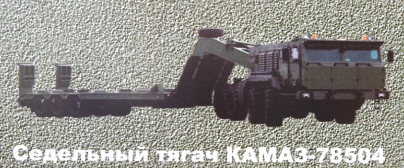 KAMAZ2