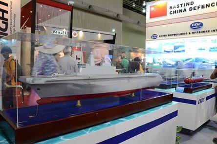 Lima 2015 China revela LHD e muito mais