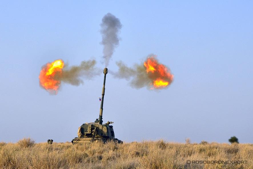 MSTAS 155mm? em testes na Índia