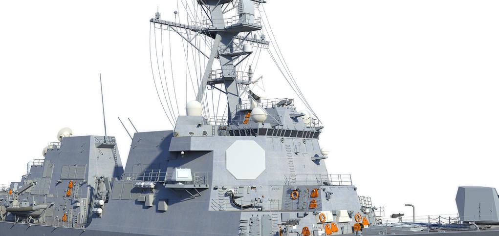 Novo marco para a nova geração de radar naval da Raytheon