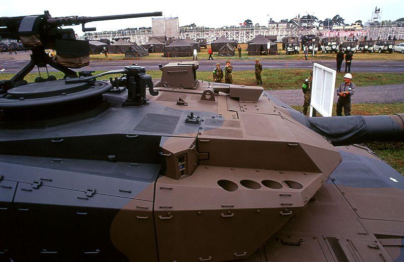 800px-Type_10_tank_.50_cal