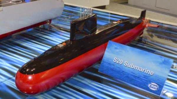 Chinese-Made  S20 Sub