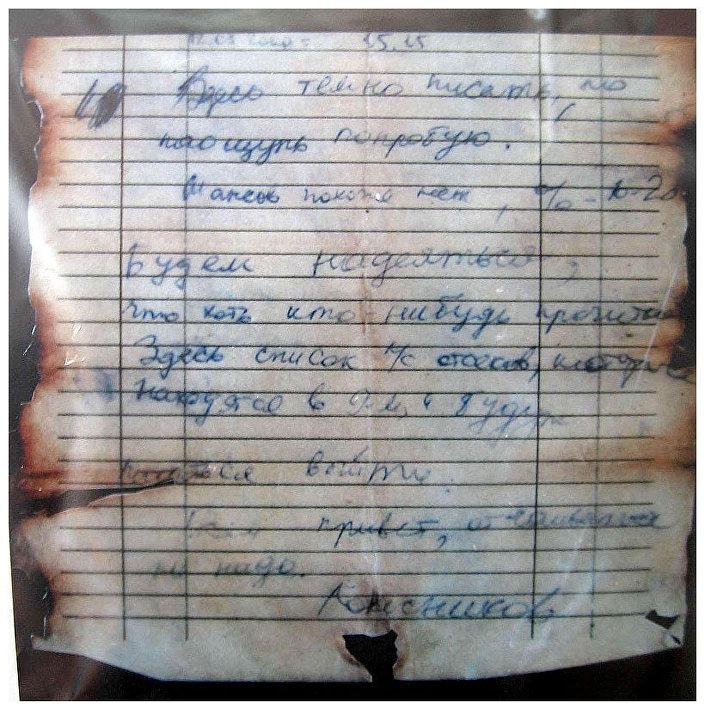 carta do capitão