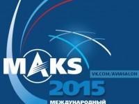 Acompanhe ao vivo a MAKS-2015 !