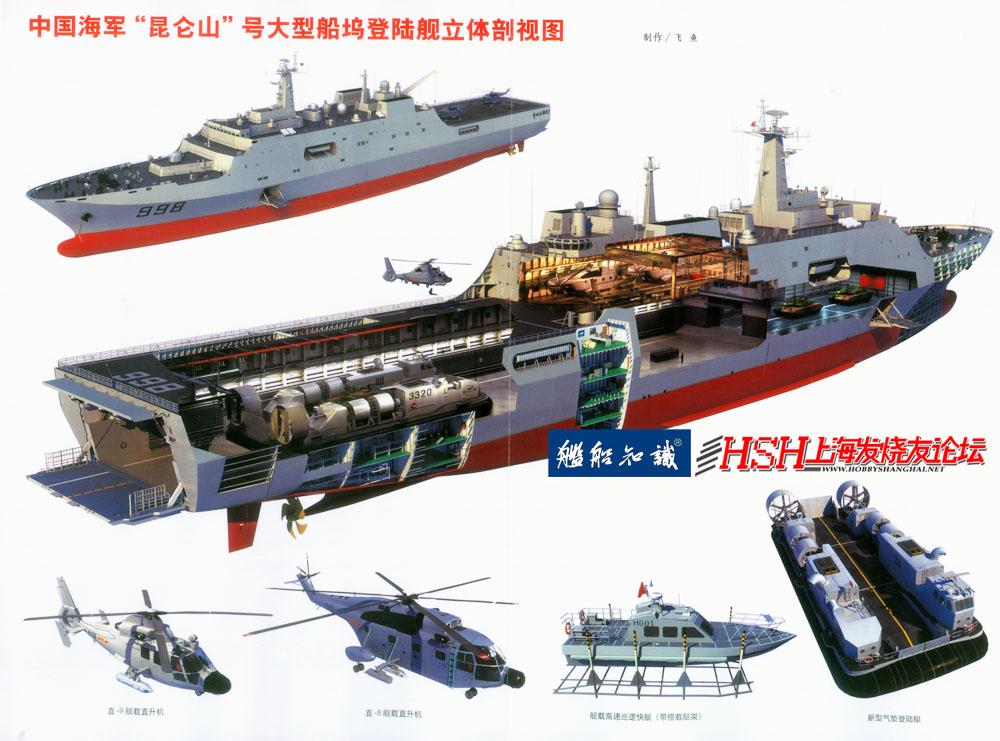 071-Yuzhao-LPD