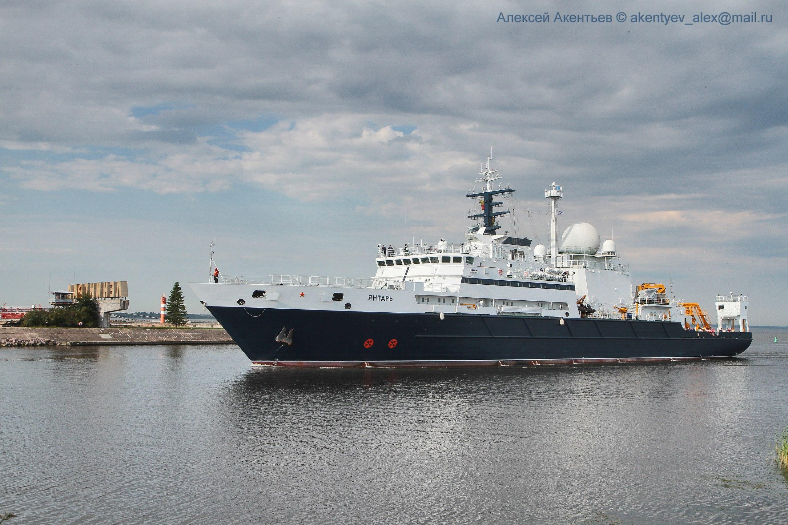 Pentágono suspeita que navio de inteligência russo execute atividades ao largo da costa dos EUA