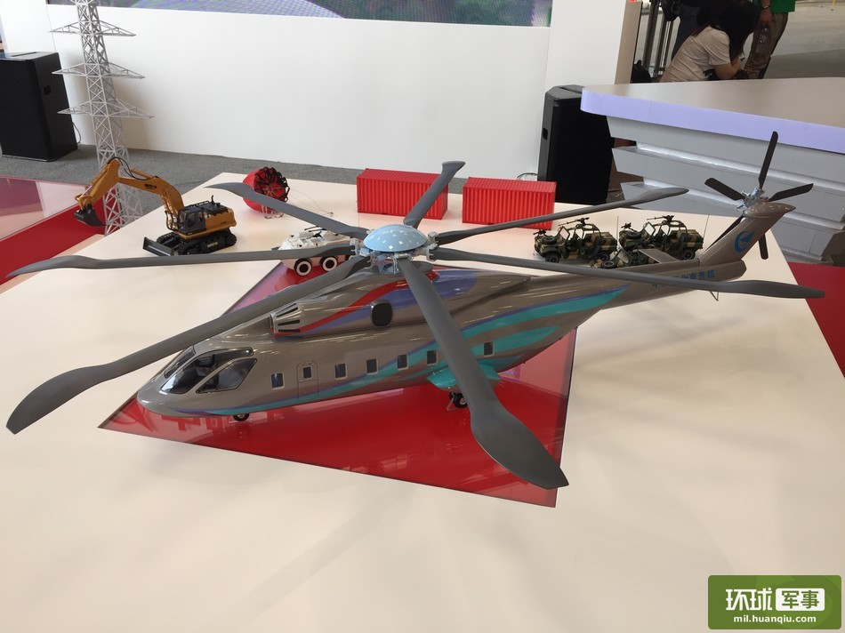 model-of-the-38-ton-heavy-helicopter