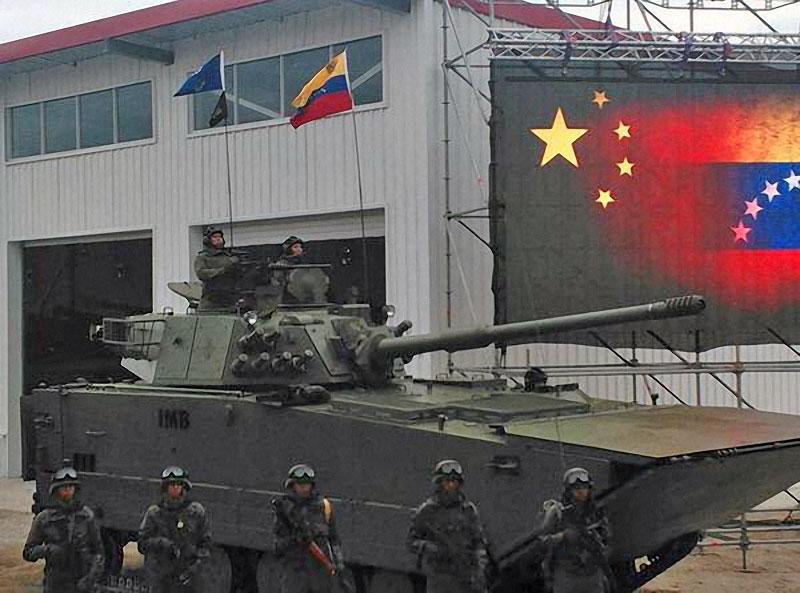 Venezuela Incorpora novos Veículos recebidos da China