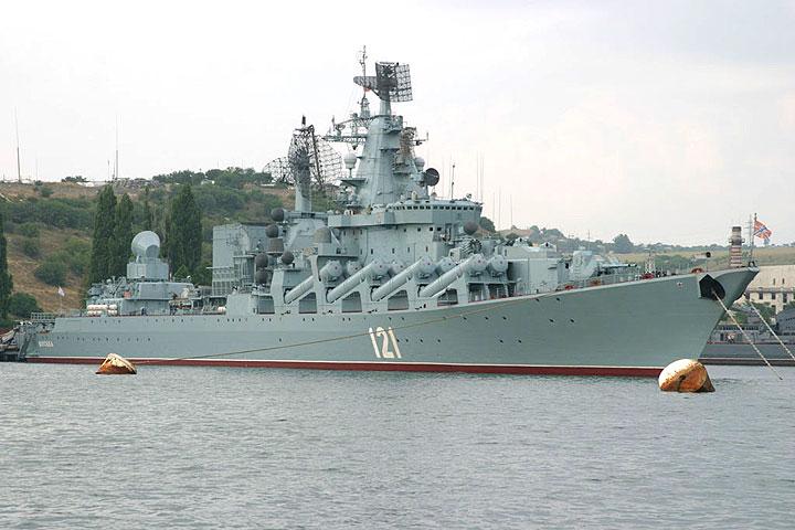 CLASSE SLAVA. O poderoso legado soviético na marinha russa de hoje.