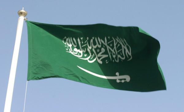 saudi-arabia-flag-big