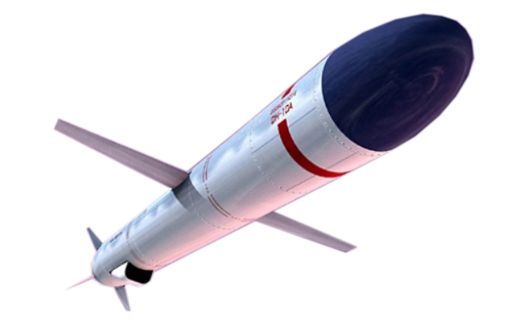 Nuclear Missile Png