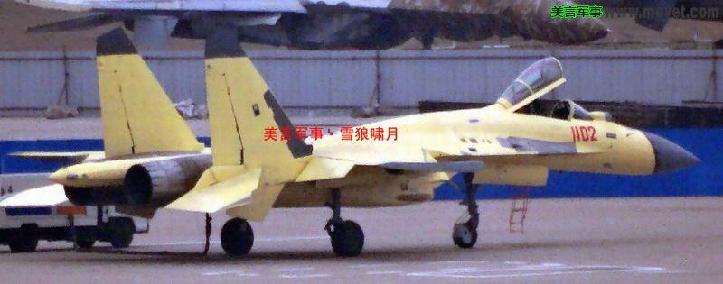 J-11D Prototype (AESA) (2)