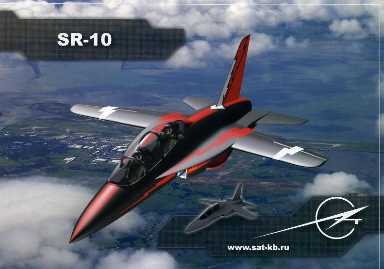 SR-10 (7)