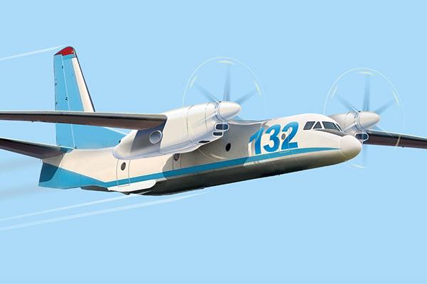 Vídeo:  Antonov AN-132