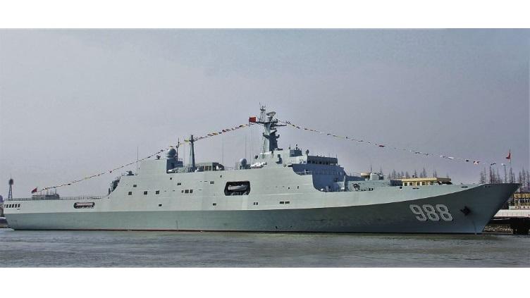 PLAN comissiona o 4º LPD Yuzhao e Reforça a frota do Mar Meridional da China