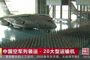 Defesa em arte: Cerimonial de entrega da Aeronave Y-20