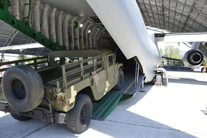 """UKROBORONPROM SE """"Antonov"""""""
