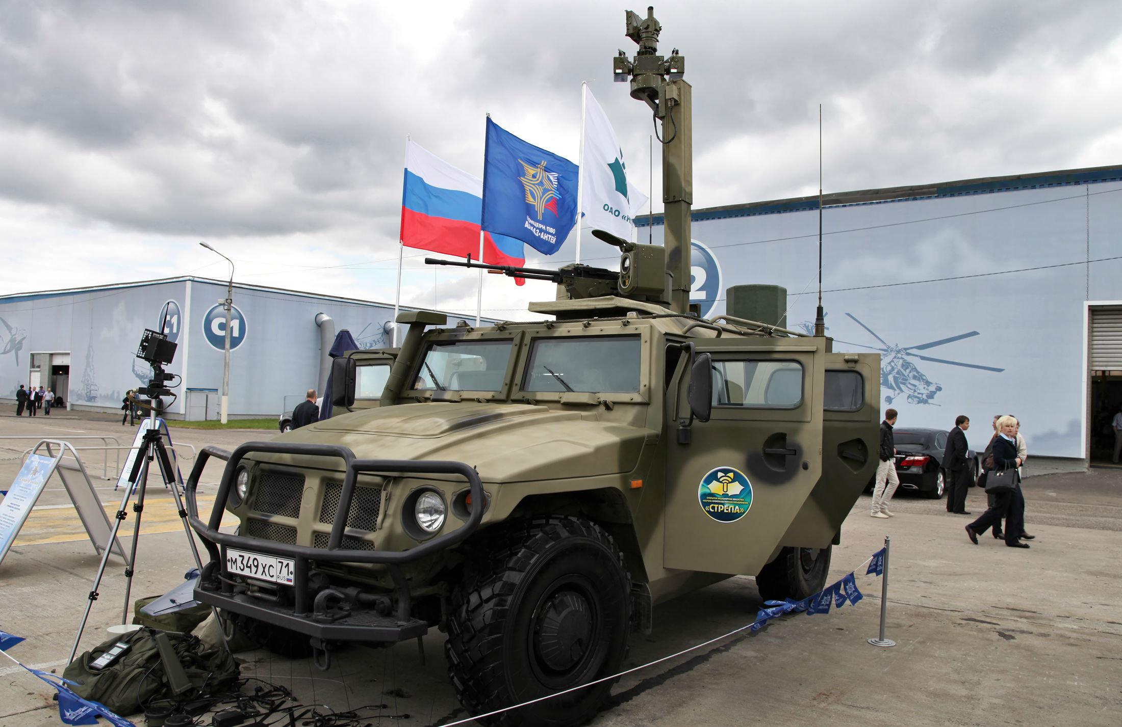 modulo de vigilância  Sova-SBRM