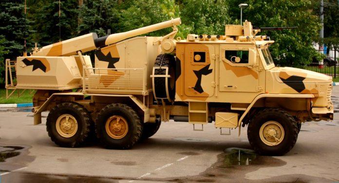 """Uralvagonzavod apresentará seu sistema de artilharia autopropulsada (AP) """"Phlox"""" 120 mm durante a ARMY-2016."""
