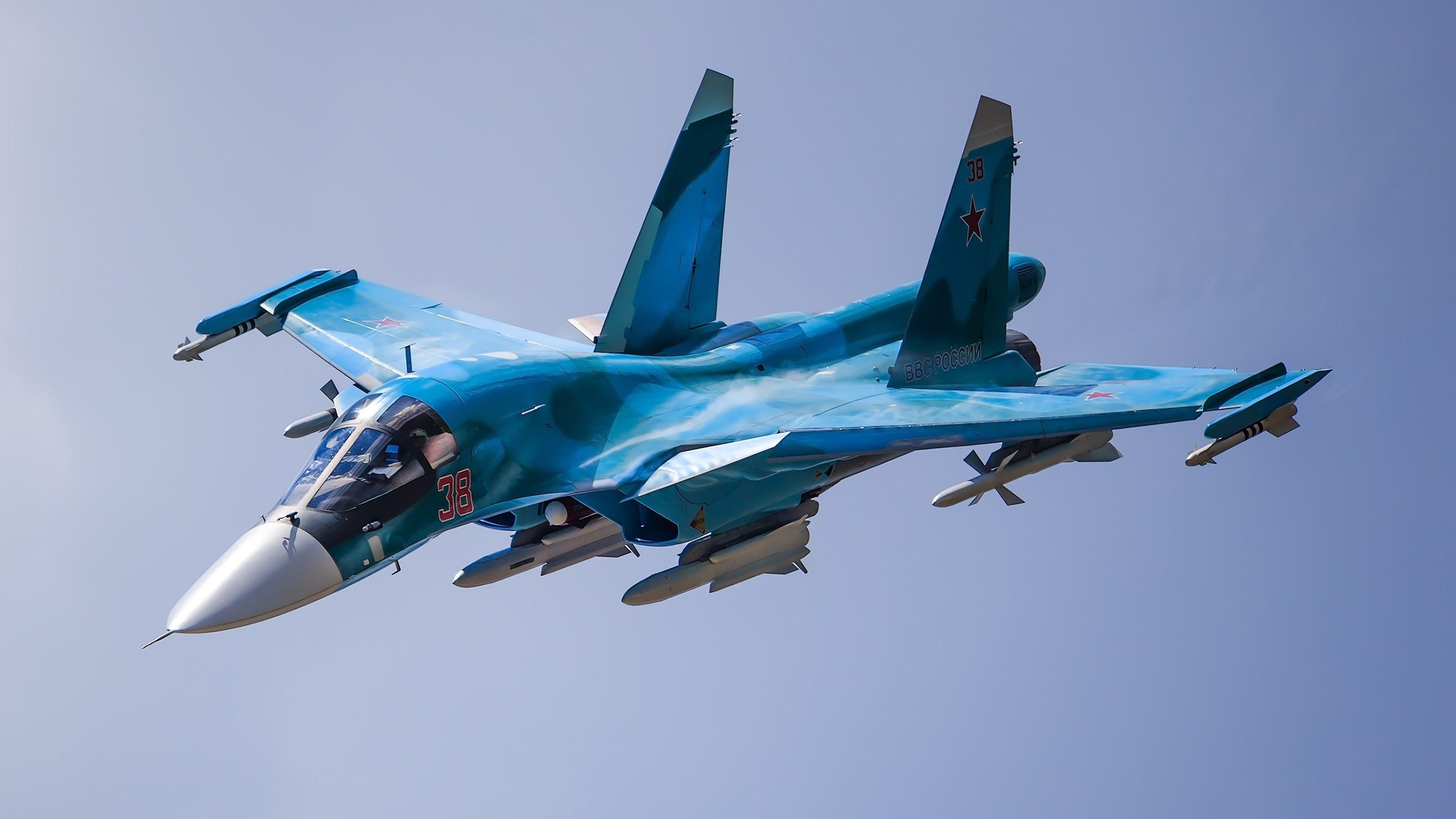 """Rússia pode re-configurar o bombardeiro Su-34 em uma aeronave de ataque """"blindada"""""""