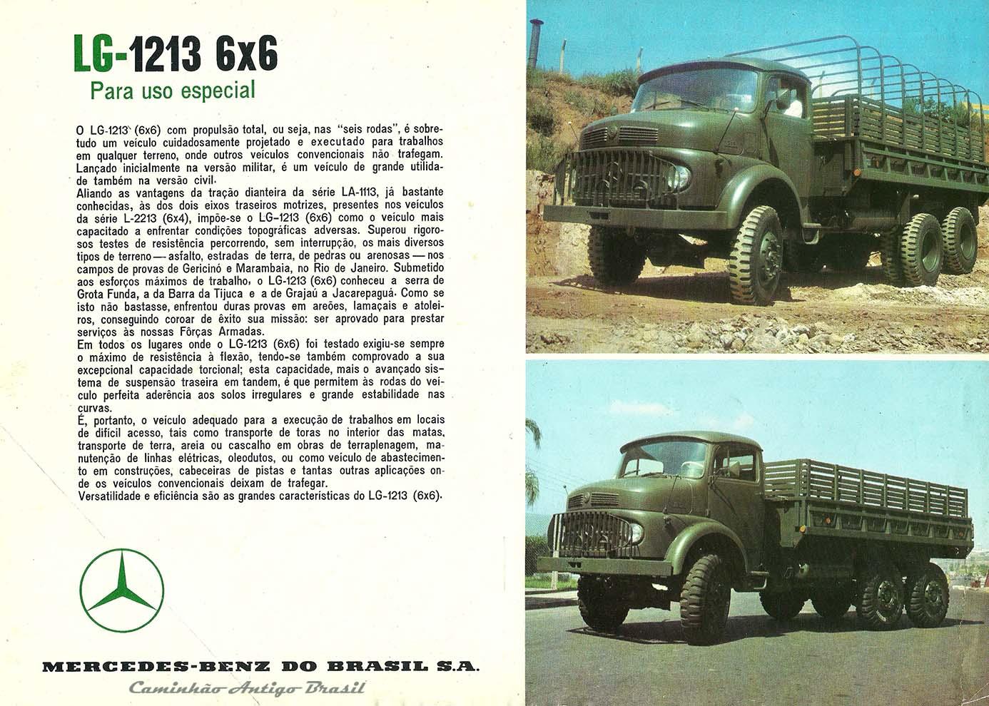 lg-1213-1