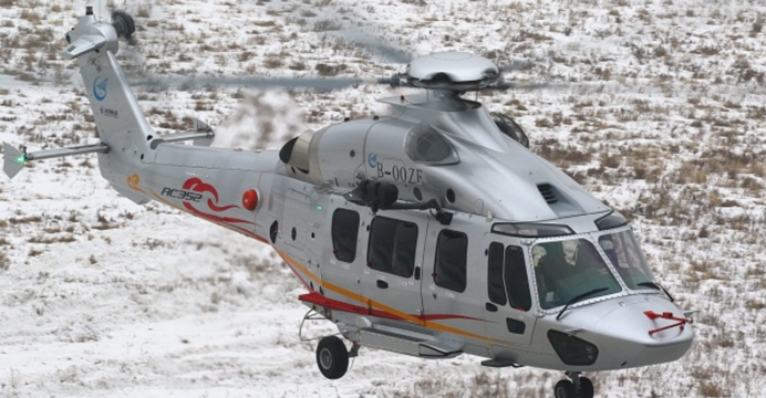 avic-z-15-safran-helicopters-692x360