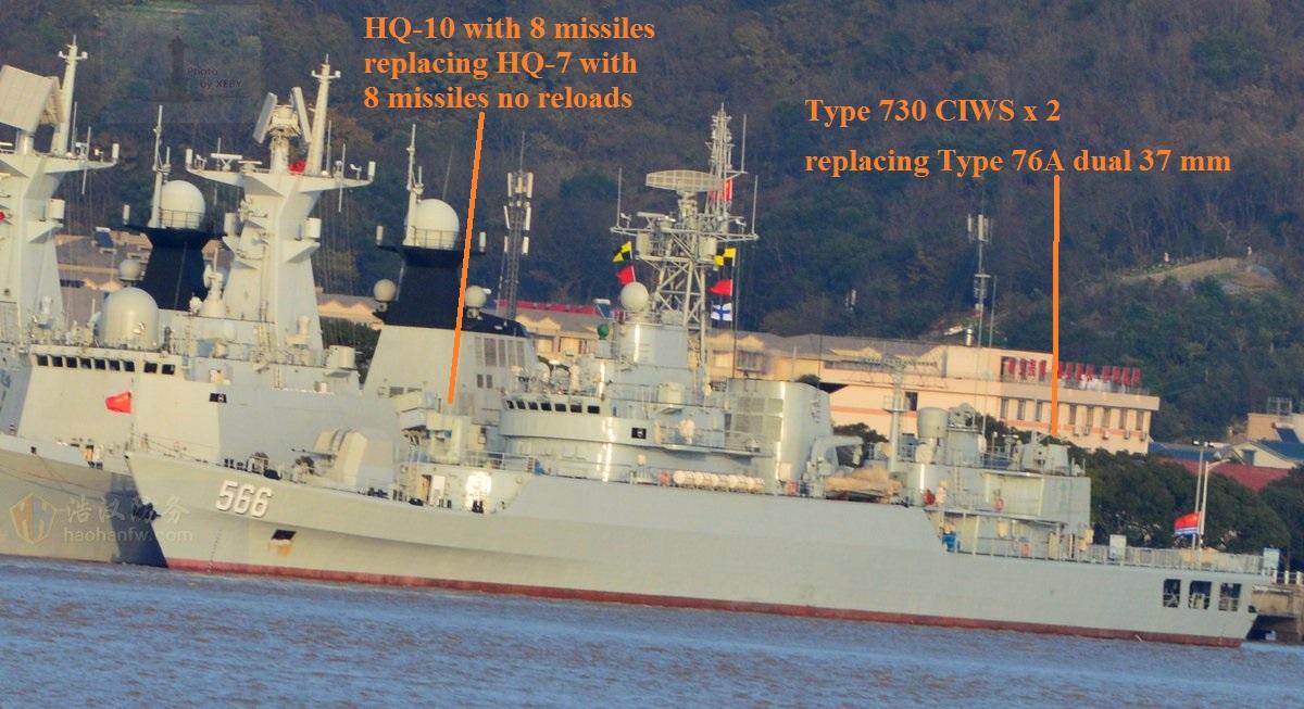 Marinha chinesa desiste de passar adiante as suas fragatas 'de 2º nível', projetadas no início dos anos de 1990, e opta por renovar-lhes o armamento