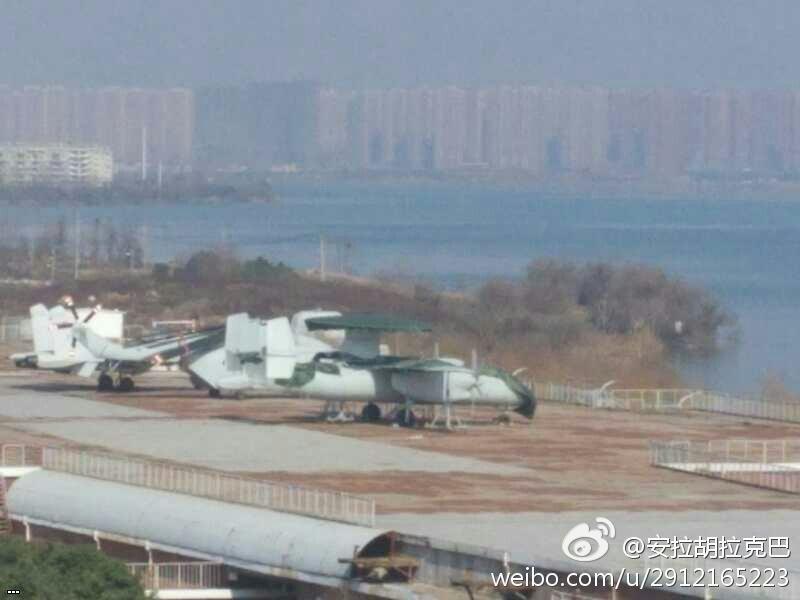 Revelada nova imagem do suposto AWACS naval Chinês