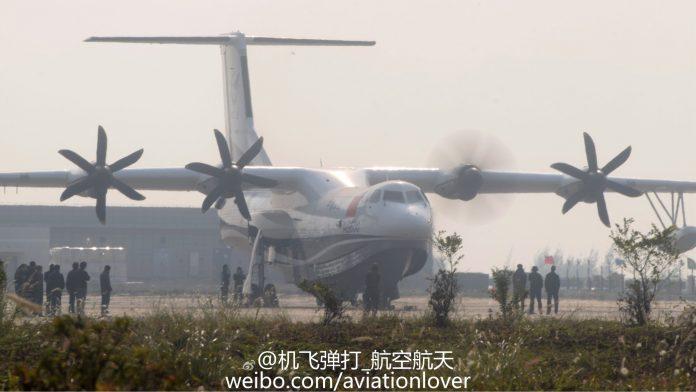 Maior aeronave Anfíbia do mundo está pronta para voar