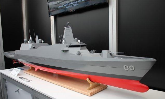Japão acelera programa de fragatas para Patrulha do Mar do leste da China