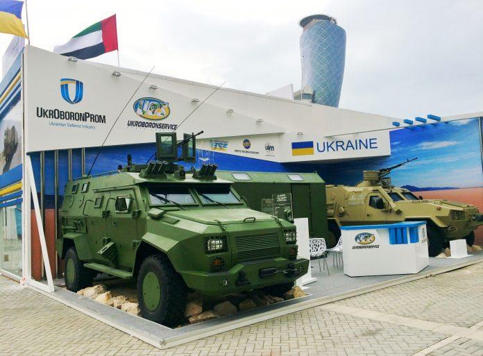 IDEX 2017: UkrOboronProm apresenta o setor industrial de defesa ucraniano