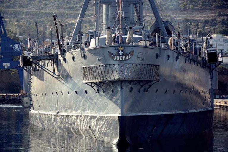 LEITURA DE SÁBADO: Cruzador grego que depois de 30 anos no mar foi lutar contra os  nazi-fascistas no Índico, recebe mais um 'refit' para continuar como navio-museu