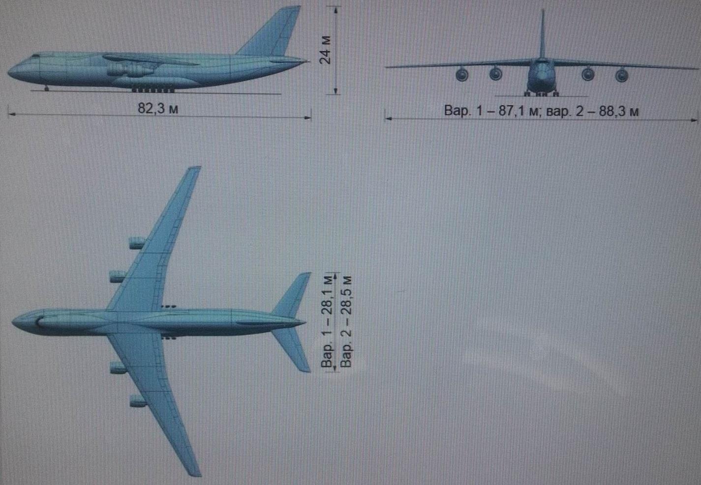 """""""Elefante"""" o conceito russo para um substituto dos cargueiros An-124 """"Ruslan"""""""