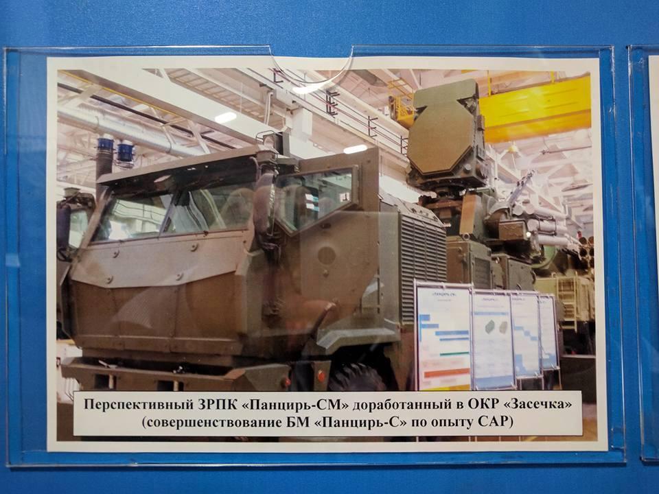 Exclusivo: Primeiras imagens do novo sistema antiaéreo Pantsir-SM
