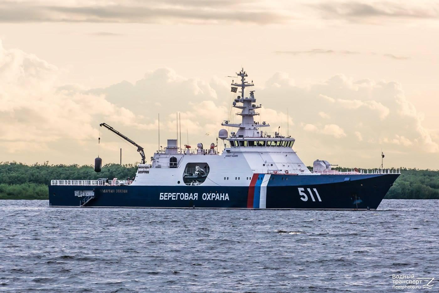 """Project PSKR 22100 """"Estrela Polar""""  flagrado no Rio Dvina região Arkhangelsk"""