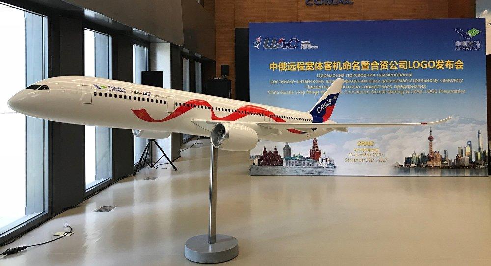 'Resposta' russo-chinesa a Boeing e Airbus recebe nome oficial