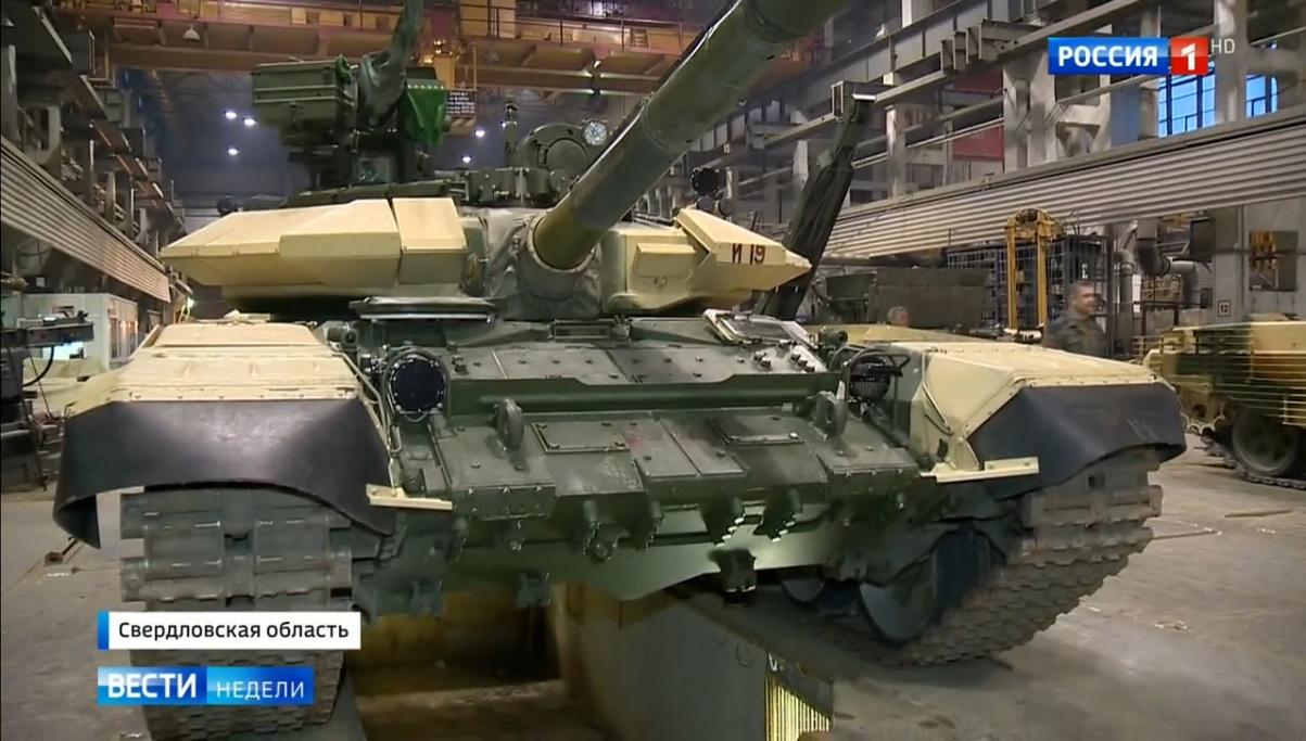 OS MBTs T-90 PRODUZIDOS PARA O IRAQUE SURGEM.