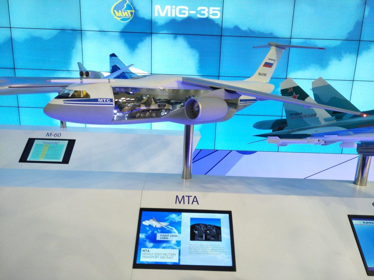 TsAGI progredindo em direção ao desenvolvimento do transportador aéreo Il-276